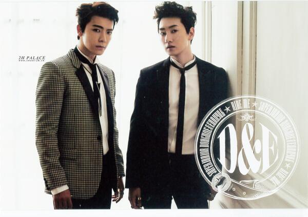 Donghae y eun hyuk dating